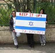 Jerusalem Marathon 2011